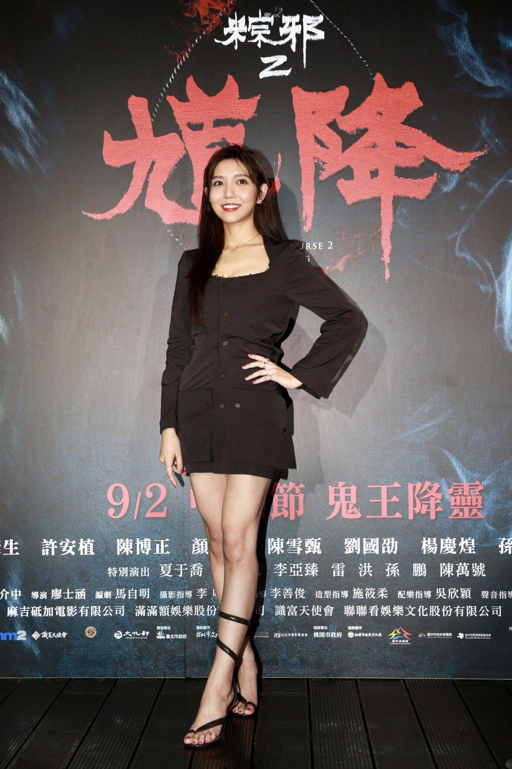 電影「馗降:粽邪2」舉辦首映會,演員夏紫薇出席活動。記者許正宏/攝影