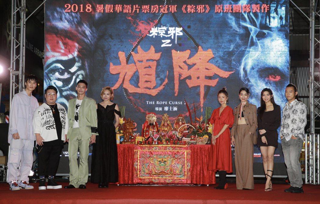 電影「馗降:粽邪2」舉辦首映會,主題曲演唱李英宏(左起)、主要演員劉國劭、鄒承恩