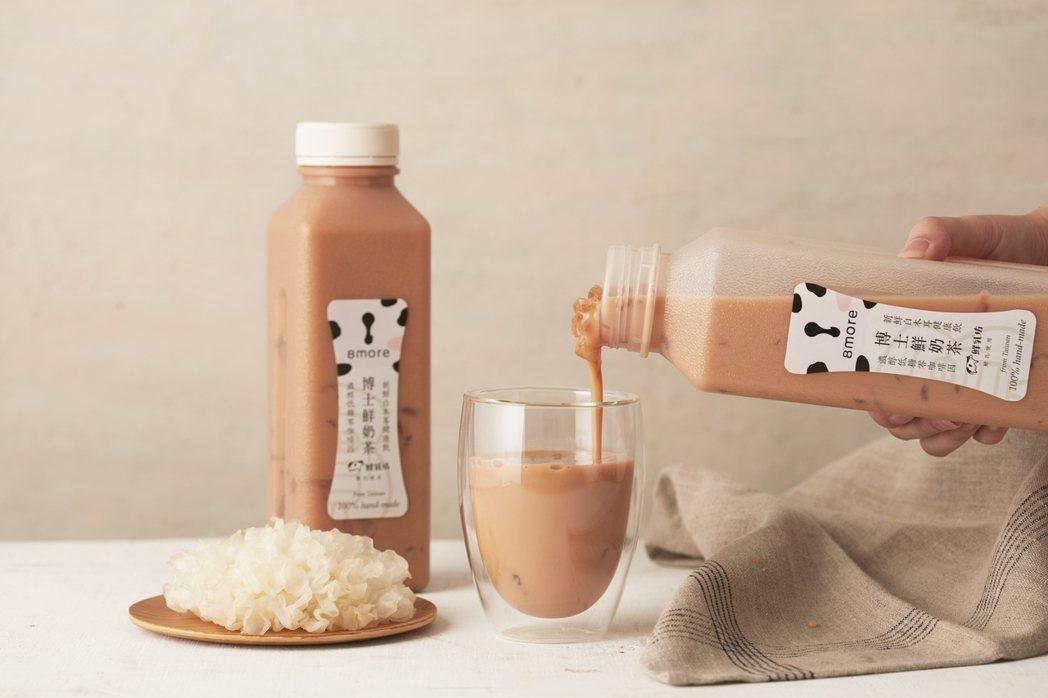 因應孕婦瘋狂敲碗,8more特地推出無糖版博士鮮奶茶,讓更多孕婦都能健康解嘴饞。...