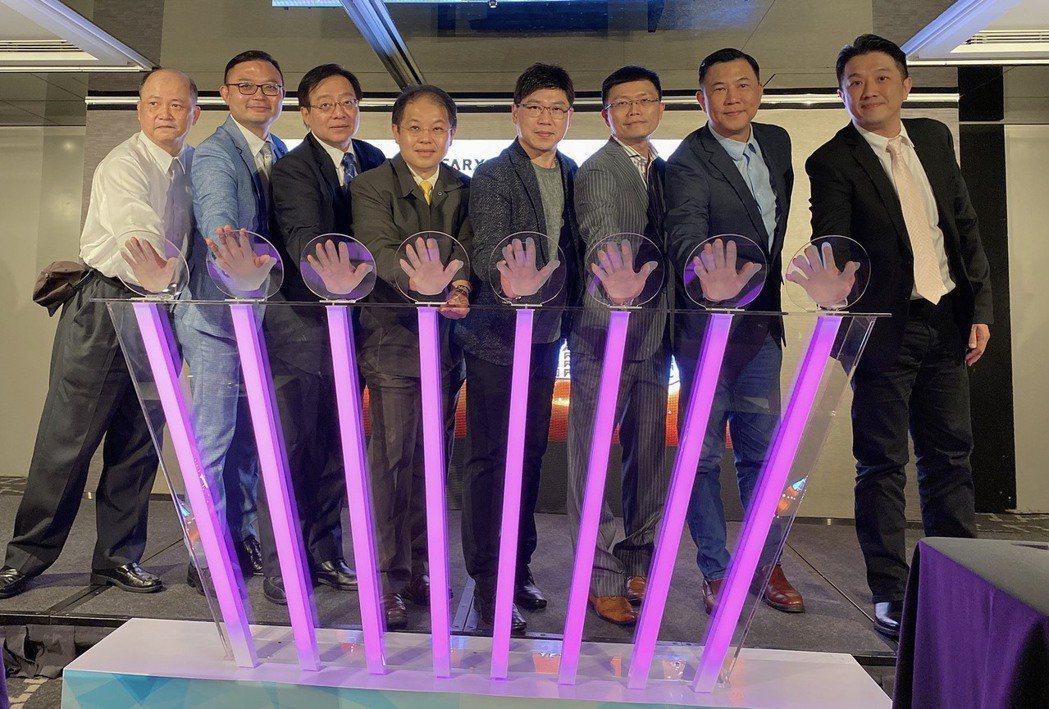華訊集團結合各方產業領域,共同打造居家雲健康音響系統及構築長生健康聯盟,並於「長...
