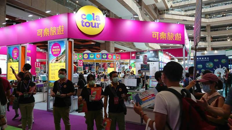 TTE旅展今年最大的攤位為可樂旅遊,全面搶攻國旅機。黃淑惠攝