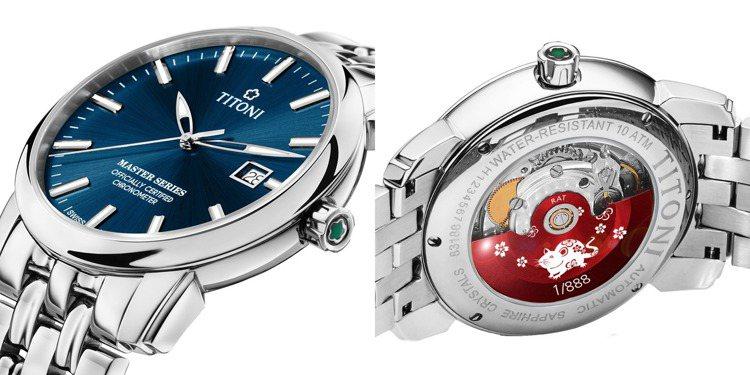 除了表面具備三色可供選擇,大師系列天文台腕表的自動盤也可客訂為12生肖,限量88...