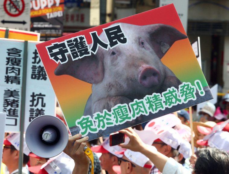 豬農2016年抗議美豬進口資料照。圖/聯合報系資料照片