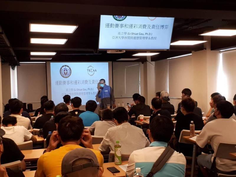 中華民國運動賽事分析師協會提供。