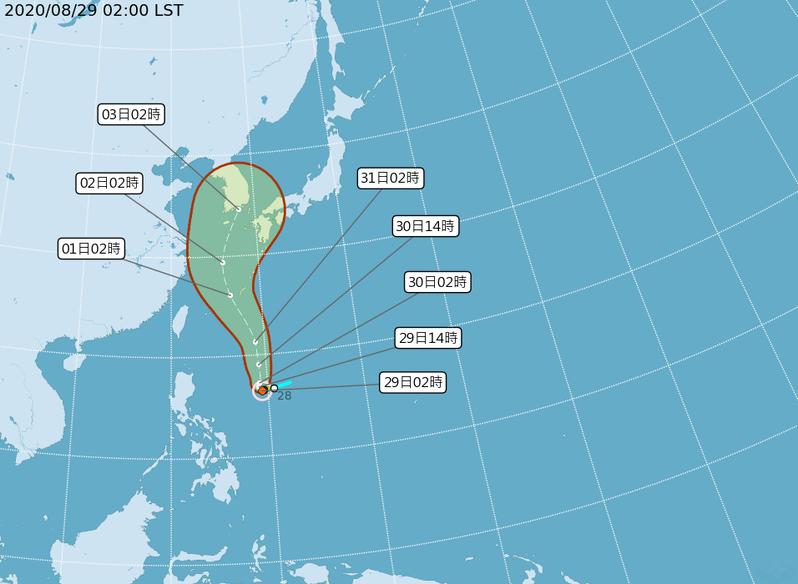 輕度颱風梅莎。圖/取自氣象局網站
