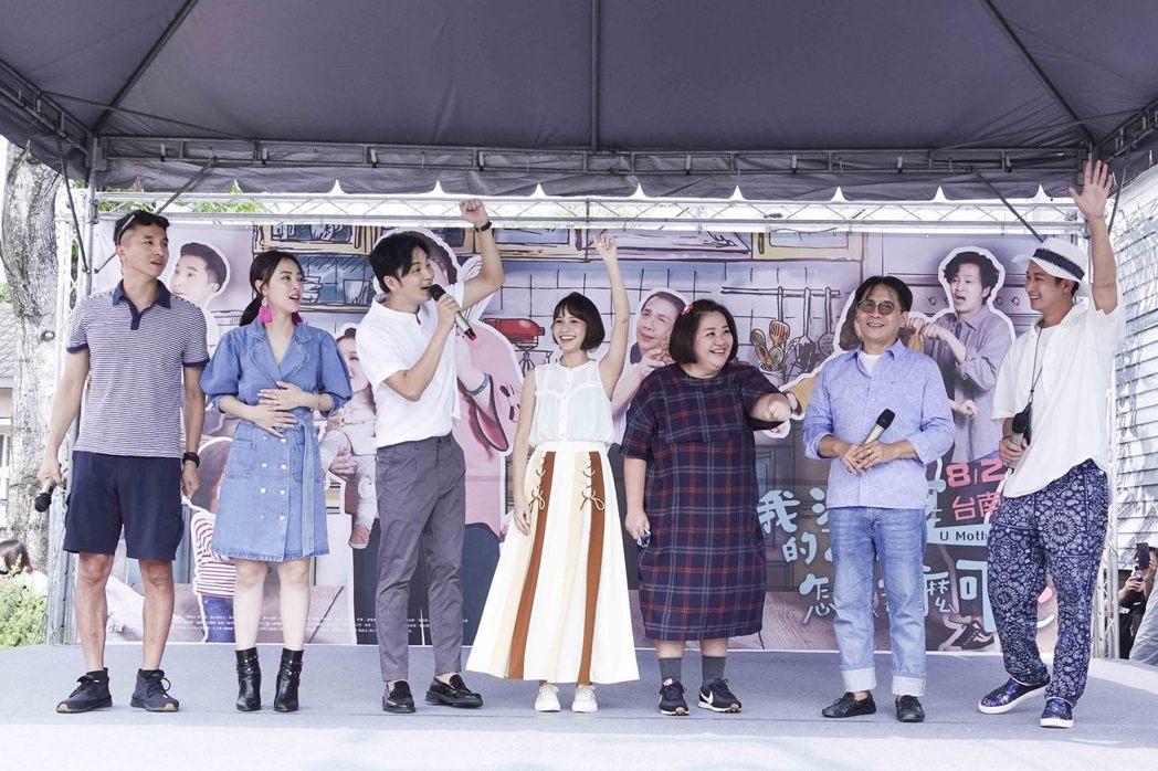 「我的婆婆」演員群台南見面會,王少偉(左起)、勇兔林筳諭、張書偉、黃姵嘉、鍾欣凌...
