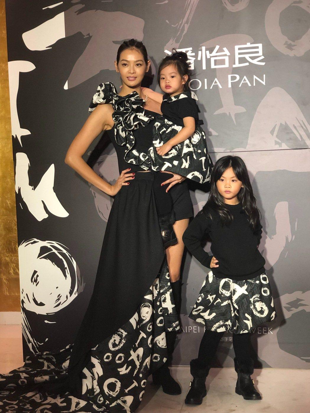 林嘉綺曾帶大女兒KuKu(右)、小女兒沙沙一起為服裝設計師潘怡良品牌走秀。圖/伊...