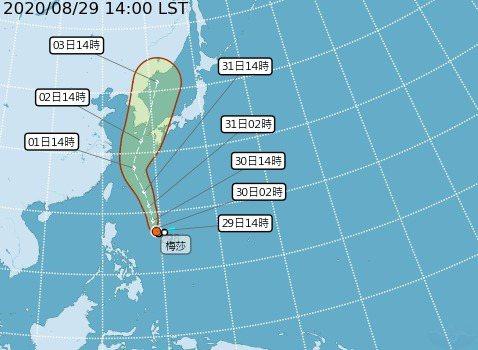 昨天下午2時,今年第9號颱風梅莎形成。圖/取自中央氣象局