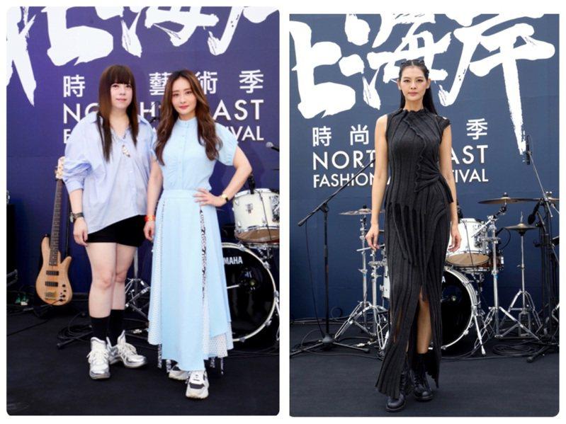 潘怡良、陳德容、林嘉綺共同出席「2020北海岸時尚藝術季」。圖/伊林娛樂提供