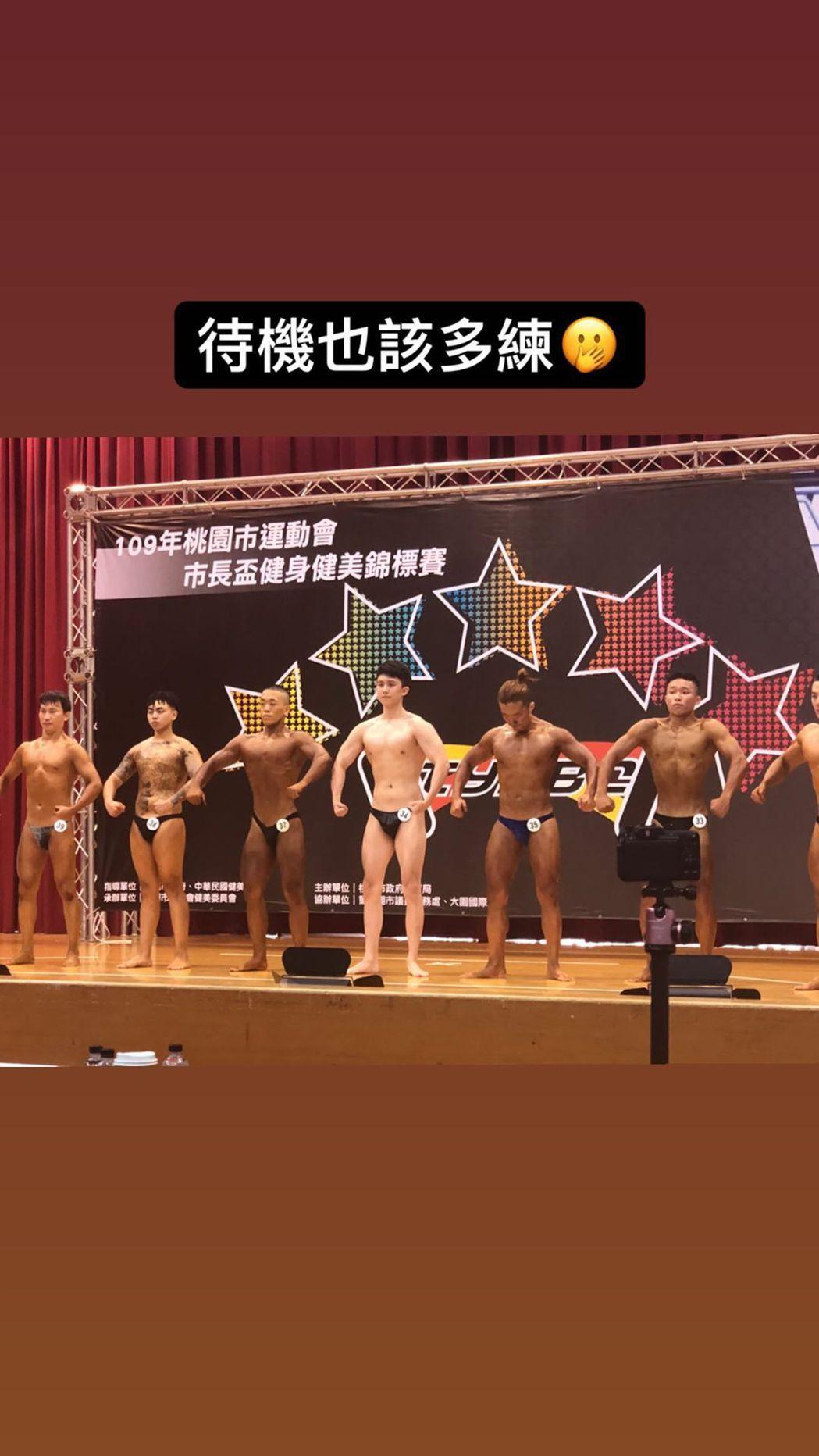 孫安佐參加健美比賽,超白膚色很顯眼。 圖/擷自孫安佐IG