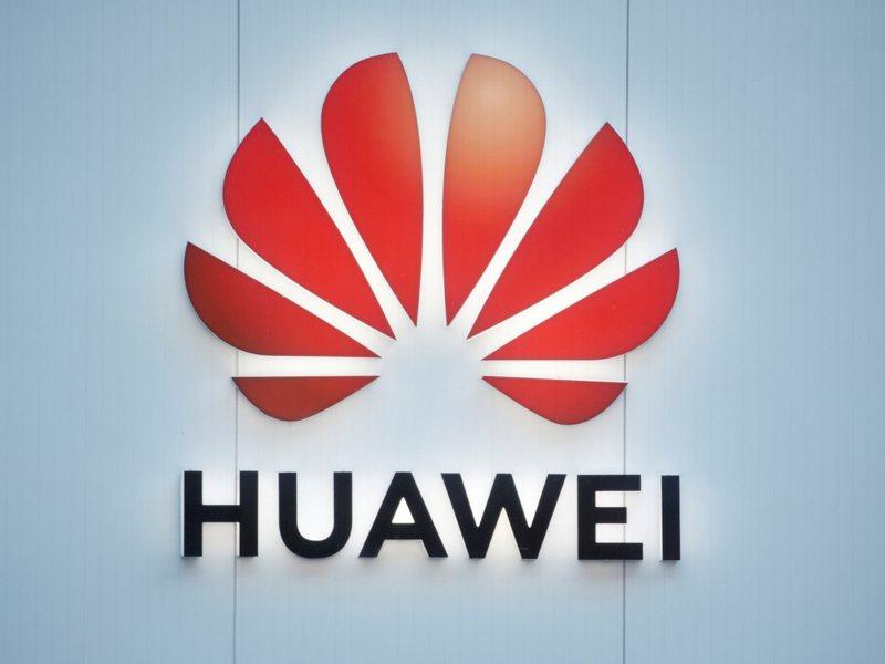 中國電信設備製造商華為。路透資料照片