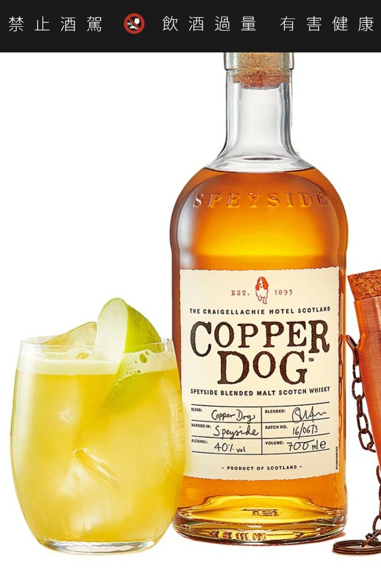 酷狗品飲方式輕鬆多元,相當受到年輕族群歡迎。圖/酷狗提供。提醒您:禁止酒駕 飲酒...