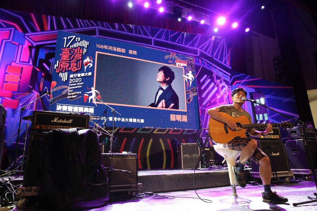 入圍本屆金曲台語歌王的蘇明淵,感謝父母給與台語語文的養分。圖/新視紀整合行銷提供
