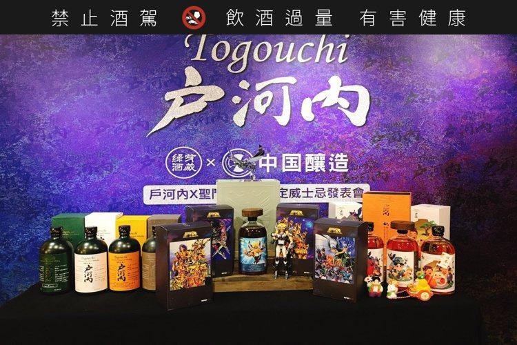 日本威士忌品牌戶河內與大爵文創合作,推出聖鬥士星矢威士忌系列。圖/大爵文創提供。...
