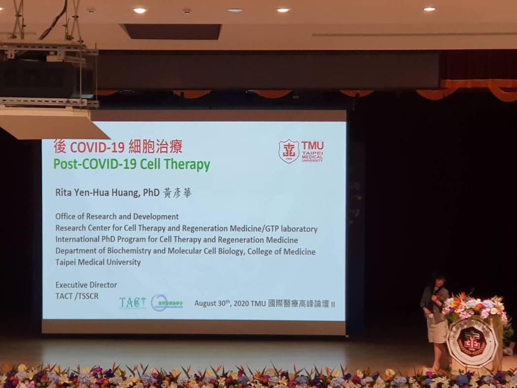 黃彥華說細胞治療在新冠肺炎病人身上效果看起來不錯。記者楊雅棠/攝影