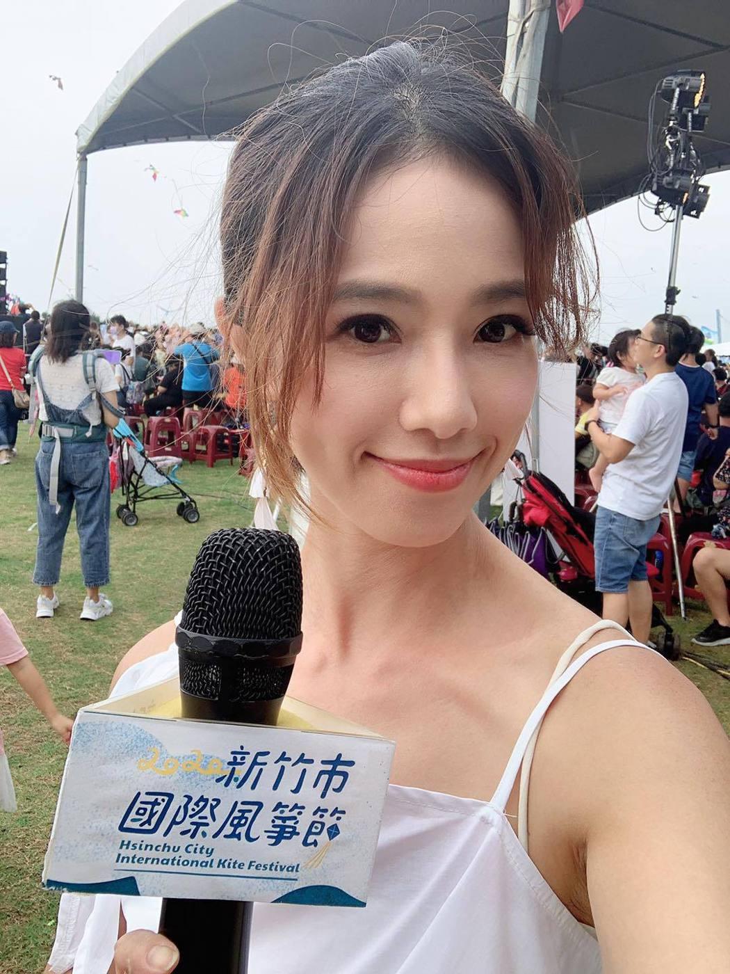 黃瑄是「新竹市國際風箏節」活動主持人。 圖/擷自黃瑄臉書