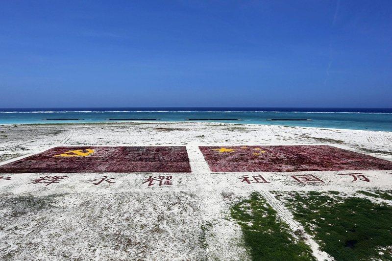 中共於三沙中建島上的人造景點「海草旗幟」。 圖/中新社