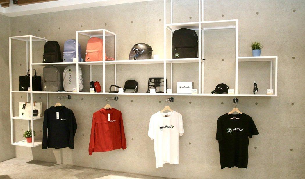 eReady的店舖設計,結合環保與設計感。圖/黃義書攝影