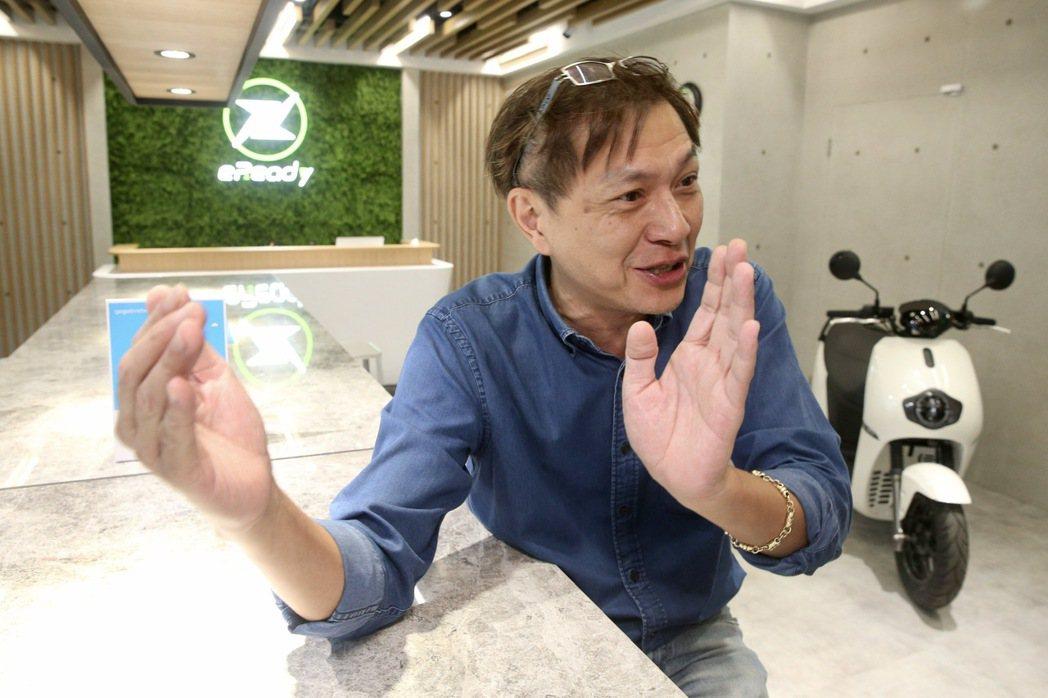 eReady電動機車,空間設計師蘇丞斌。圖/黃義書攝影