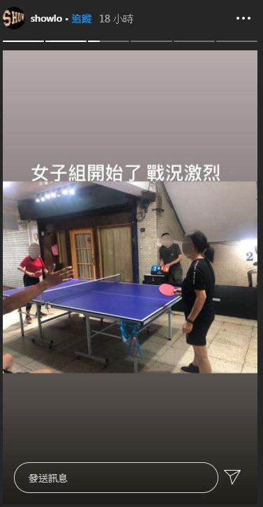 羅志祥為媽媽舉辦桌球賽。圖/擷自羅志祥IG限時動態
