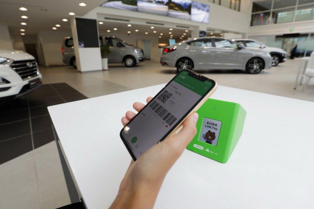 南陽實業也預計9月再推展購車訂金可使用LINE Pay行動支付的便民措施。 圖/...