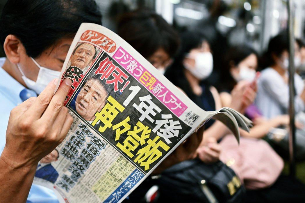 檯面上後安倍時代進入尾聲了,但安倍本人的存在和影響力依然不可忽視。圖為近期日本八...
