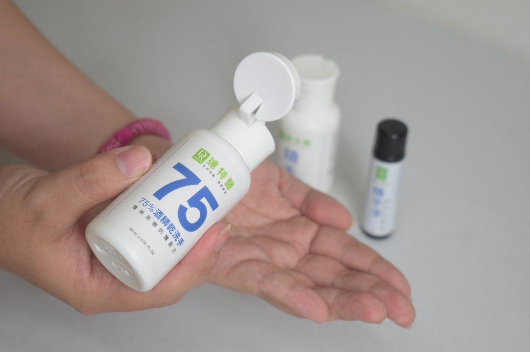 防疫期間,達特醫所推75%酒精乾洗手液。達特醫/提供。