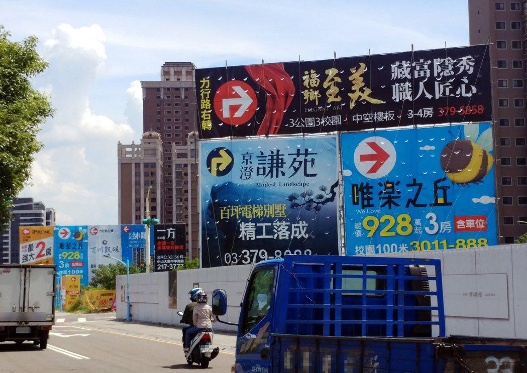 永慶房屋業管部資深經理謝志傑表示,目前房市仍以自住買盤為主,約占市場交易6至7成...
