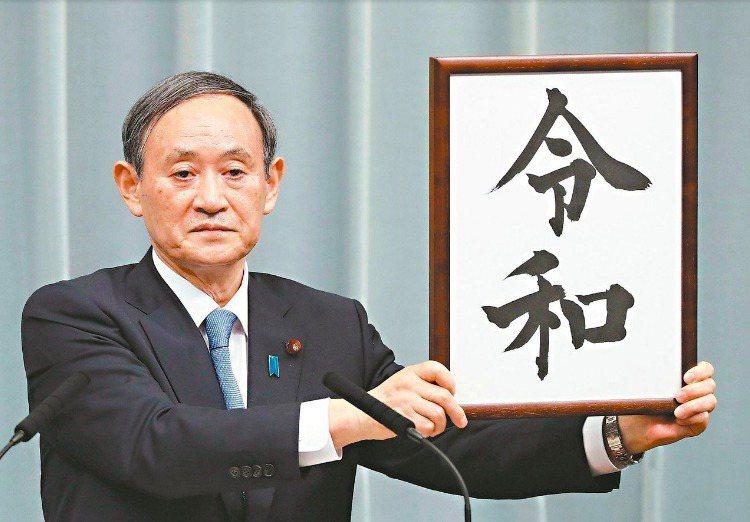 日本內閣官房長官菅義偉,目前獲自民黨內多個大派閥支持,已囊括過半數國會議員票。(美聯社)