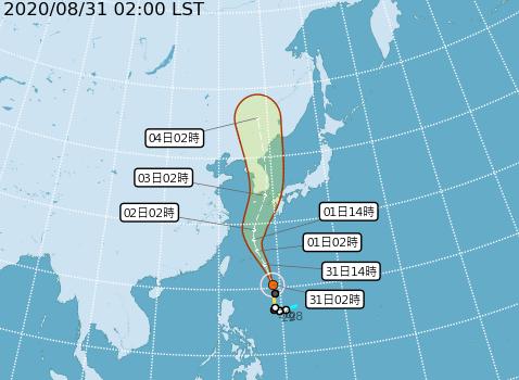 梅莎颱風。圖/中央氣象局提供