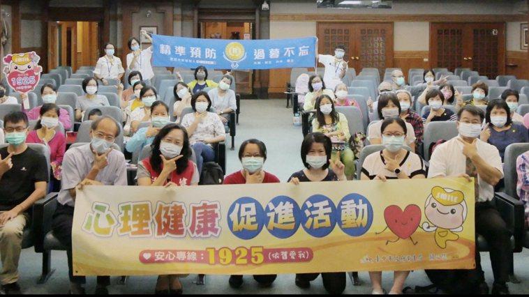 過暮不忘照護紓壓講座」民眾出席踴躍。圖/中山醫學大學提供