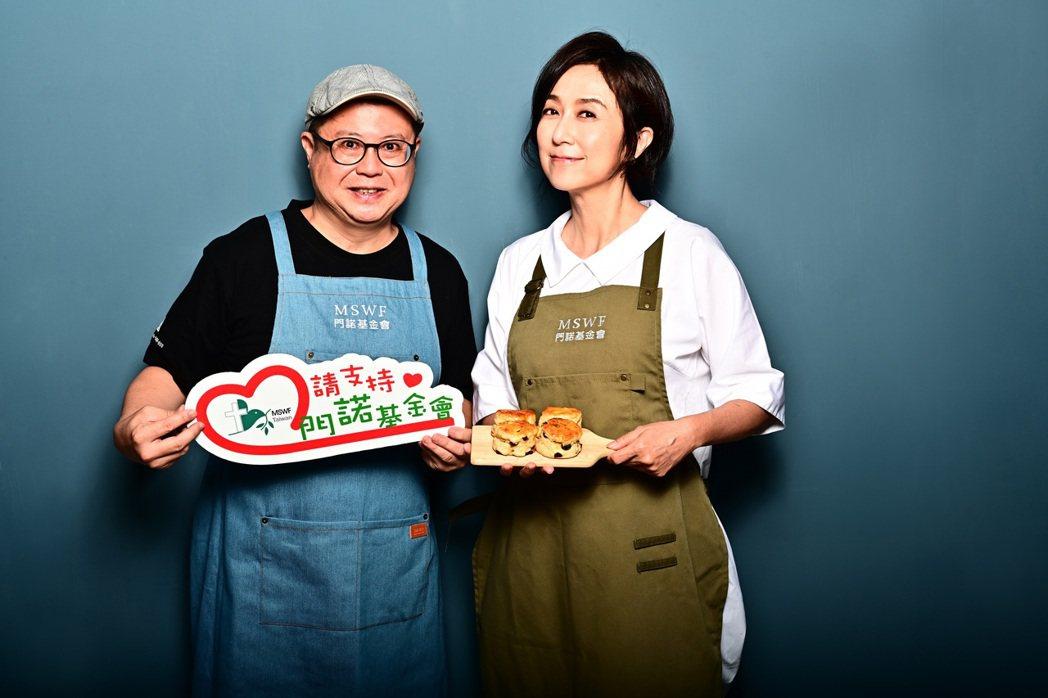 黃韻玲(右)邀請烘焙達人好友賈漢生合力獻愛。圖/門諾基金會提供