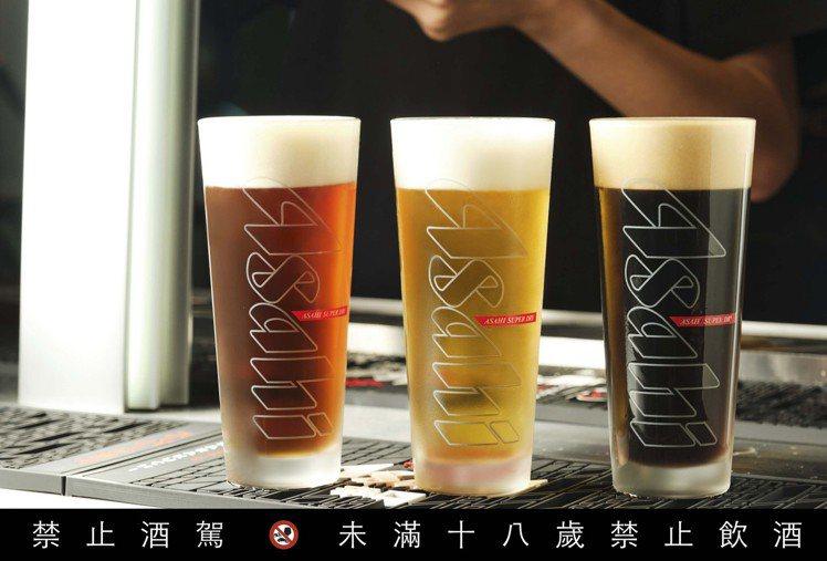 限定店內除經典的ASAHI Super Dry黃啤酒、黑啤酒,期間並提供特殊比例...