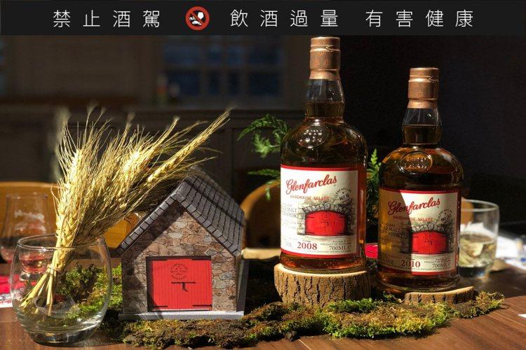 台灣市場限定的格蘭花格紅門窖藏原酒系列,2020年首發首批兩款,日後每年將發表二...