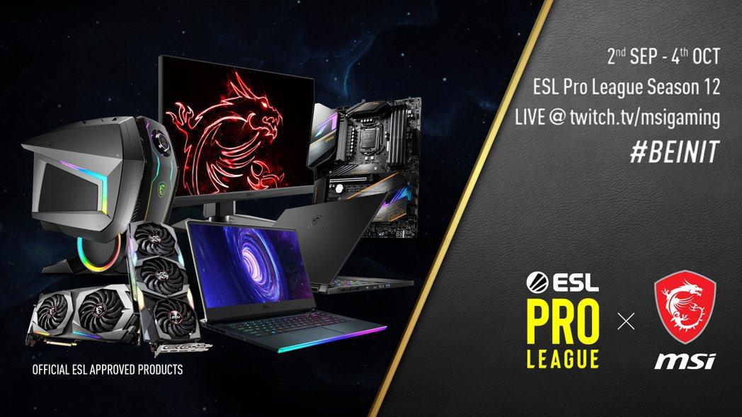 ESL Pro League官方指定電競夥伴微星科技。微星/提供