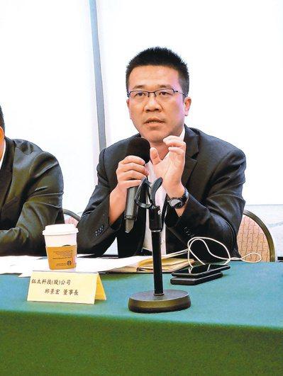 鈺太董事長邱景宏(本報系資料庫)