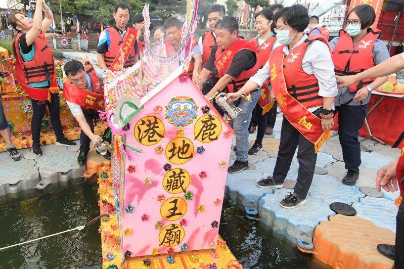 鹿港地藏王廟今傍晚在福鹿河濱公園舉辦祭水靈儀式,彰化縣長王惠美參與。記者林敬家/攝影