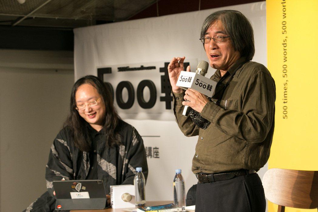 全新企劃500談系列首場講座,以「世代混搭、質感重擊」作為基調,首場邀請PCho...