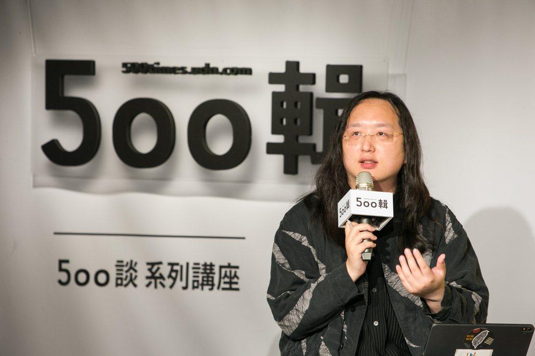 行政院政務委員唐鳳。 圖/陳立凱攝影