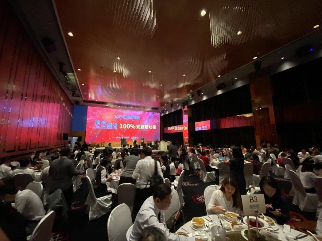 圖片提供/欣巴巴事業集團