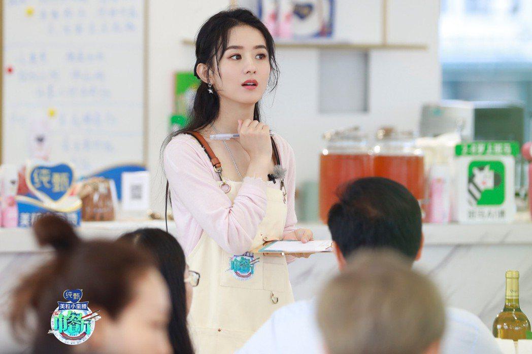 趙麗穎參加新一季的「中餐廳」。 圖/擷自中餐廳微博