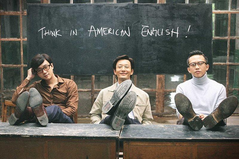 《中國合夥人》(2013)劇照。 圖/IMDb
