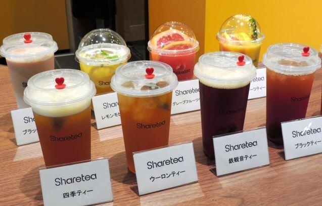 「Sharetea」的台灣茶。基本的茶飲有5種,也有加入牛奶及水果的飲料。圖/朝日新聞中文網提供