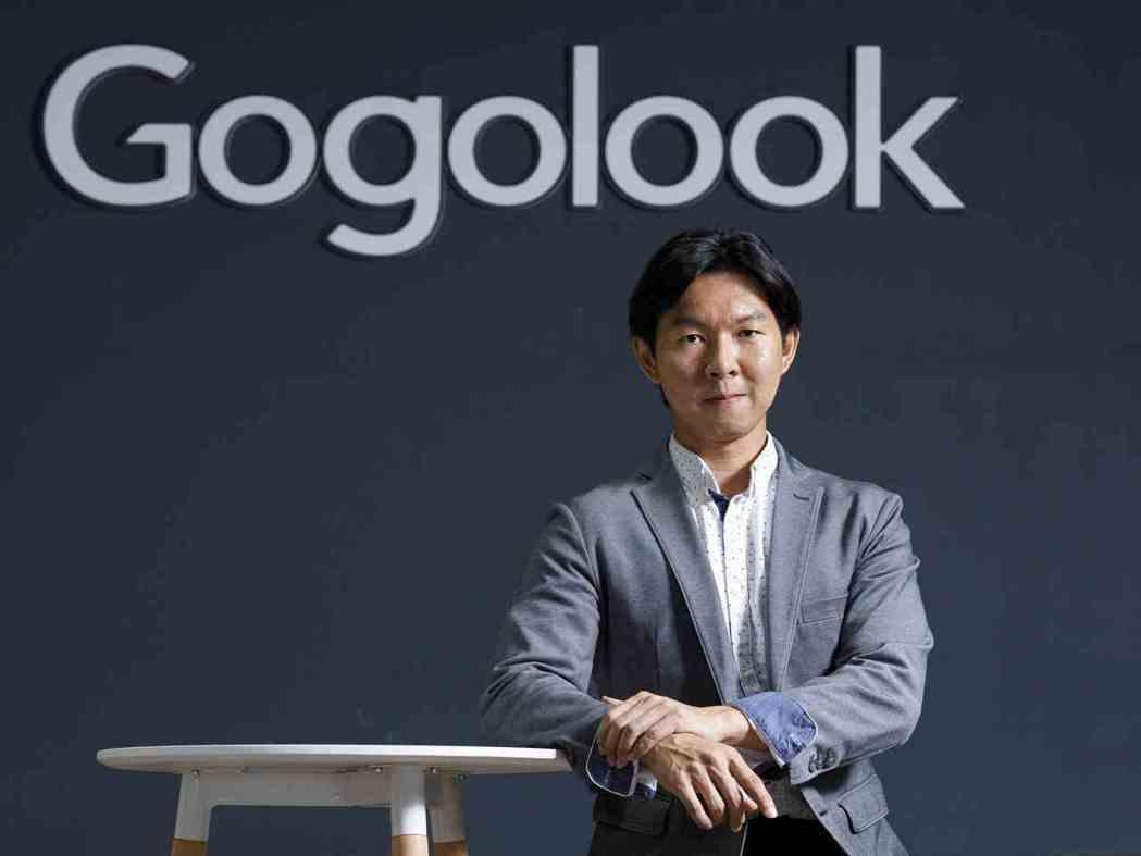 Gogolook走著瞧公司董事長郭建甫。 大會/提供