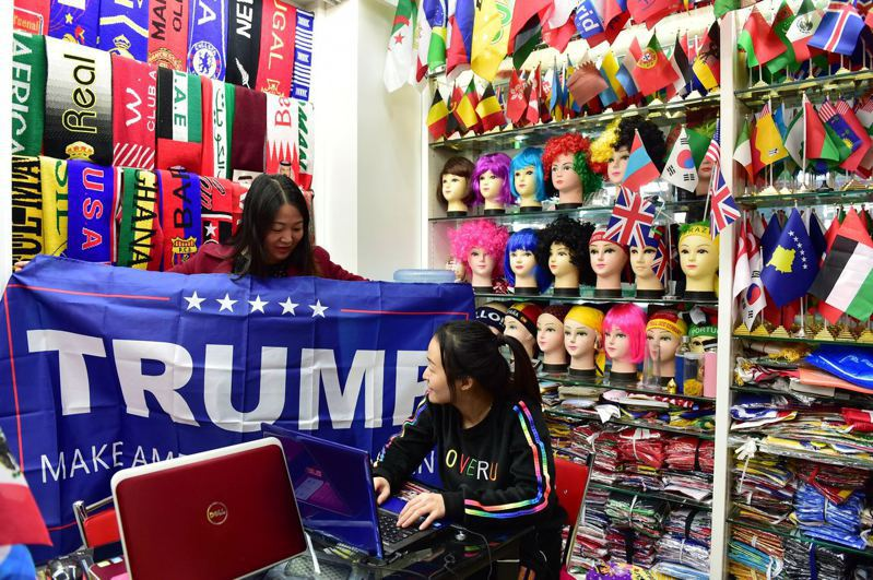 「義烏指數」曾成功預測出川普會「爆冷」當選。圖為義烏商家。新華社資料照片