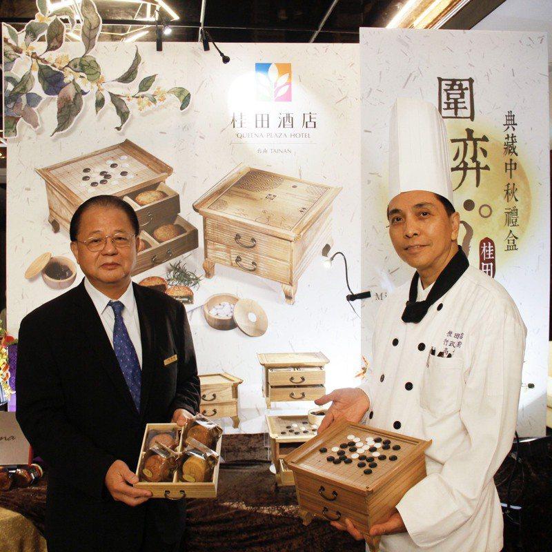 中秋節桂田飯店推出文創月餅禮盒,「聚財五斗櫃搭配五子棋」設計,十分特別。圖/業者提供