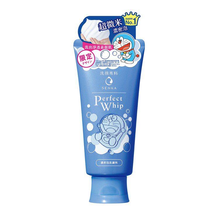 日本專科超微米潔顏乳,與哆啦A夢推出聯名款/120g/125元。圖/專科提供