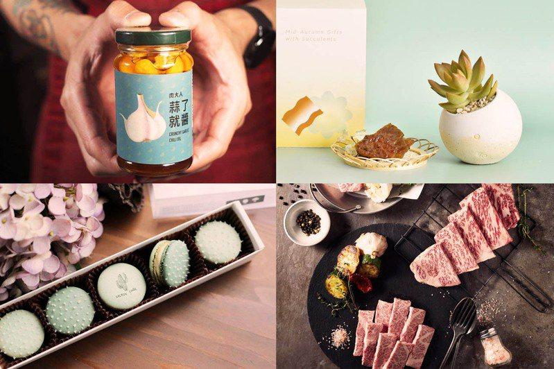 以肉為名的品牌,推出4種「肉元素中秋節禮盒」。圖/有肉提供