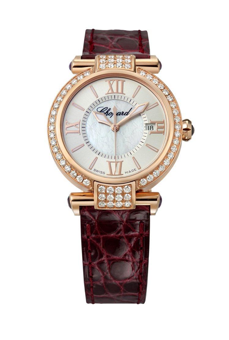 蕭邦Imperiale系列29毫米玫瑰金鑽表,63萬1,000元。圖/蕭邦提供
