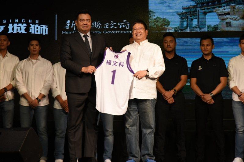 台灣第4支職籃隊伍「攻城獅隊」成立,新竹縣長楊文科獲1號榮譽球衣。圖/縣府提供